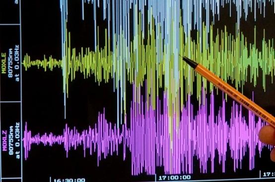 Temblor de 4,6 se sintió en Armenia, Quindío, y varias regiones del país