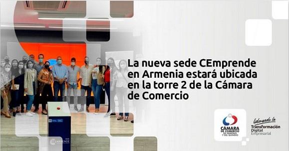 Cámara de Comercio y Mincomercio a través de Innpulsa inauguran la sede CEmprende en el Quindío